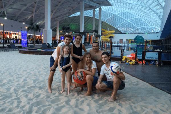 «Mountain Beach» Аквапарк